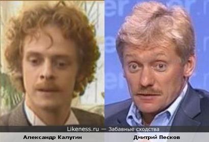 Александр Калугин и Дмитрий Песков