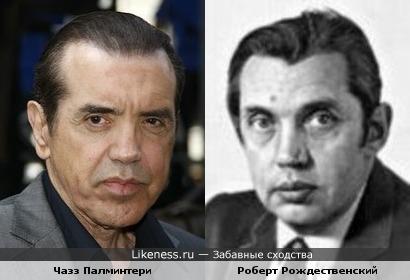 Чазз Палминтери и Роберт Рождественский