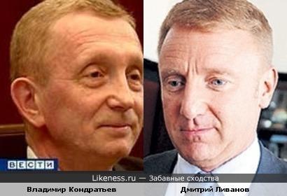 Владимир Кондратьев и Дмитрий Ливанов
