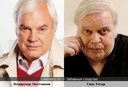 Владимир Молчанов и Ганс Гигер