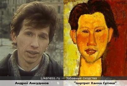 Андрей Анкудинов и картина Модильяни