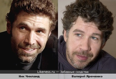 Ник Чинланд и Валерий Яременко