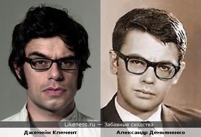 Джемейн Клемент и Александр Демьяненко