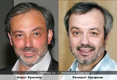 Борис Краснов и Валерий Захарьев
