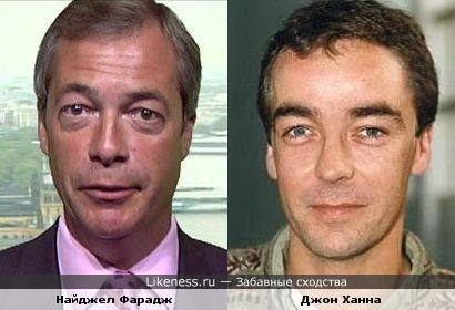 Британские политик и актер