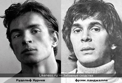 Рудольф Нуриев и Фрэнк Ланджелла