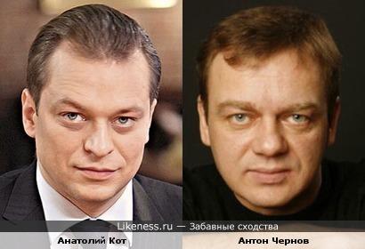 Анатолий Кот и Антон Чернов