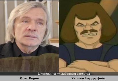 Олег Видов и Уильям Мёрдерфейс