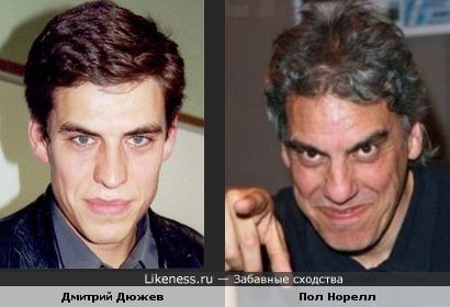 Дмитрий Дюжев и Пол Норелл