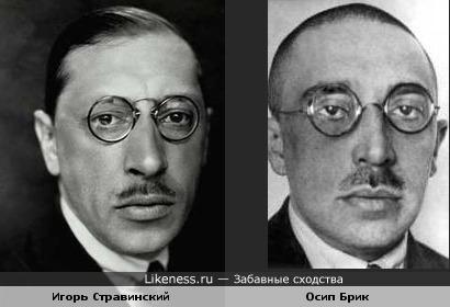 Игорь Стравинский и Осип Брик