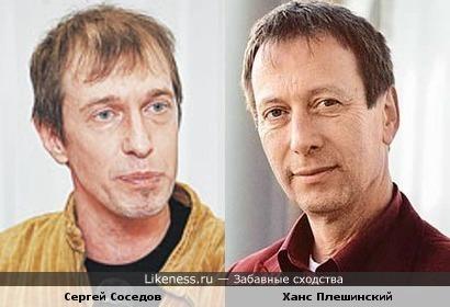 Сергей Соседов и Ханс Плешинский