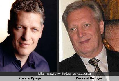 Клэнси Браун и Евгений Болдин