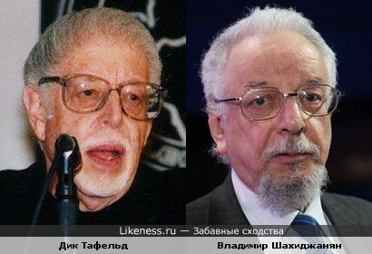 Дик Тафельд и Владимир Шахиджанян