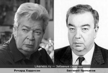 Ричард Харрисон и Евггений Примаков