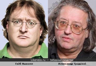 Гейб Ньюэлл и Александр Градский