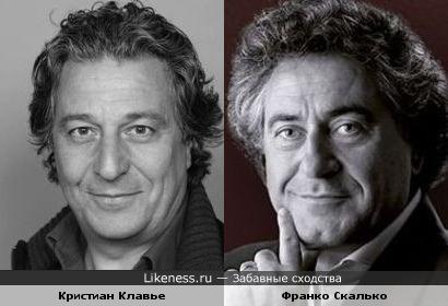 Кристиан Клавье и Франко Скалько