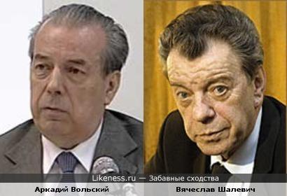 Аркадий Вольский и Вячеслав Шалевич