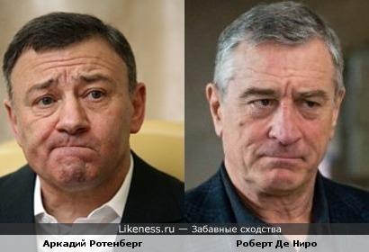 Аркадий Ротенберг и Роберт Де Ниро