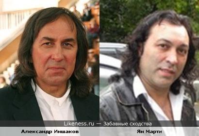 Александр Иншаков и Ян Марти
