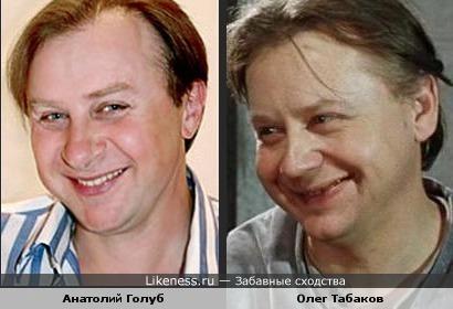 Анатолий Голуб и Олег Табаков