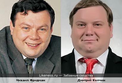 Михаил Фридман и Дмитрий Колчин