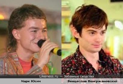 Марк Юсим и Венцеслав Венгржановский