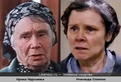 Ирина Мурзаева и Имельда Стонтон