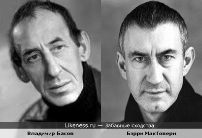 Владимир Басов и Бэрри МакГоверн