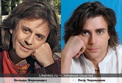 Нильда Фернандез и Петр Чернышев
