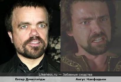 Питер Динклэйдж и Ангус Макфадьен
