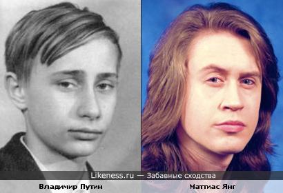 Владимир Путин и Маттиас Янг