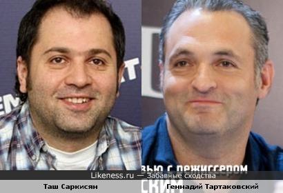 Таш Саркисян и Геннадий Тартаковский