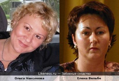 Ольга Максимова и Елена Вяльбе