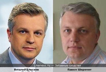Виталий Елисеев и Павел Шеремет