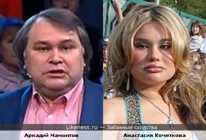 Папа и доча )