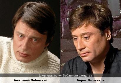 Анатолий Лобоцкий и Борис Вишняков