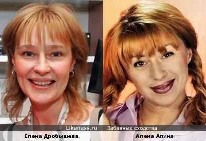 Елена Дробышева и Алена Апина