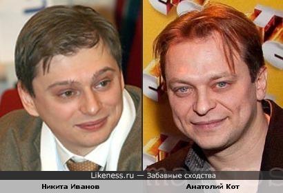 Никита Иванов и Анатолий Кот