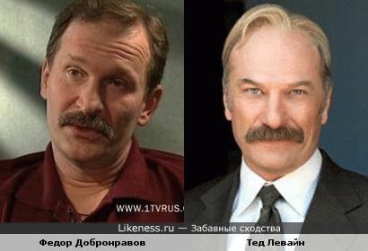 Федор Добронравов и Тед Левайн