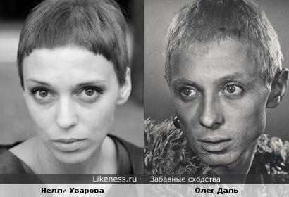 Нелли Уварова и Олег Даль