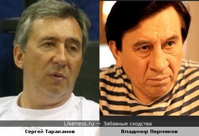 Сергей Тараканов - Владимир Пермяков