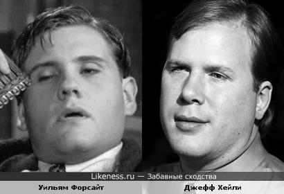 Уильям Форсайт и Джефф Хейли