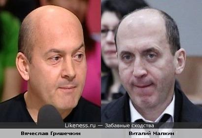 Вячеслав Гришечкин и Виталий Малкин