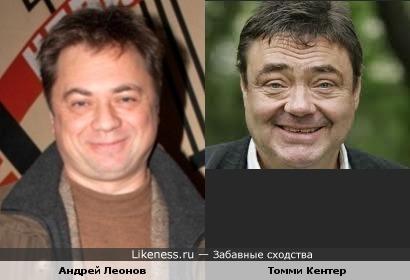 Андрей Леонов и Томми Кентер