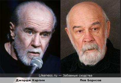 Джордж Карлин и Лев Борисов