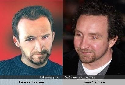 Сергей Зверев - Эдди Марсан