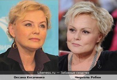 Оксана Косаченко - Мюриэль Робен