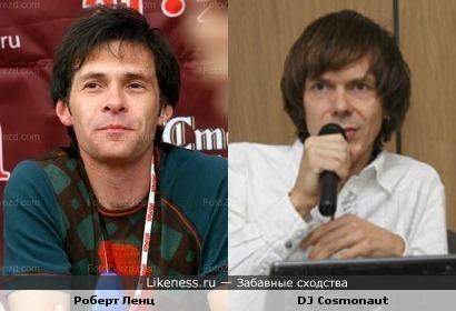 Роберт Ленц - DJ Cosmonaut