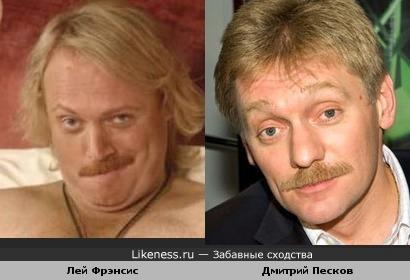 Лей Фрэнсис и Дмитрий Песков