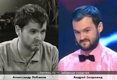 Александр Лобанов и Андрей Скороход